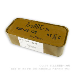 440 Rounds of 7.62x54r Ammo by Russian Surplus - 149gr FMJ