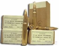 900 Rounds of 8mm Mauser JS (.323 Diameter) Ammo by Yugo Surplus - 198gr FMJ