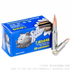 500 Rounds of 7.62x54r Ammo by Silver Bear - 174gr FMJ