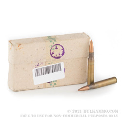 1000 Rounds of 30-06 Springfield Ammo by Pakistani Military Surplus - 150gr FMJ