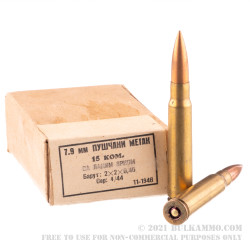 15 Rounds of 8mm Mauser Ammo by Yugoslavian Military Surplus - 198gr FMJ