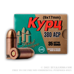 1680 Rounds of .380 ACP Ammo by LVE - 92gr FMJ