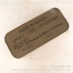 640 Round Sealed Container of 7.62x39mm Ammo by Tula - 122gr HP