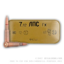 880 Rounds of 7.62x54r Ammo by Bulgarian Surplus - 147gr FMJ