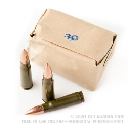 20 Rounds of 7.62x39mm Ammo by Brown Bear - Polymer Coated - 123gr FMJ