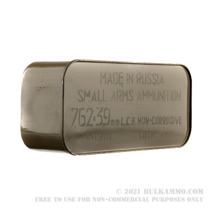 640 Round Sealed Container of 7.62x39mm Ammo by Tula - 122gr HP review