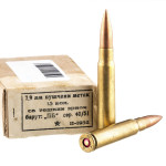600 Rounds of 8mm Mauser Ammo by Yugoslavian Military Surplus M49 - 198gr FMJ