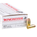 50 Rounds of .40 S&W Ammo by Winchester - 165gr FMJ